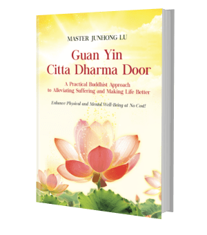 Master Jun Hong Lu - Guan Yin Citta Dharma Door