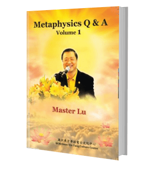Metaphysics Q and A Volume 1